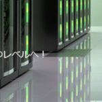 FBSの特徴『無料VPSサーバーが使える』