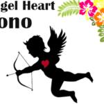 ANGEL PREMIUM RICHをさらに進化させたAngelシリーズの最上位版『Angel Heart Lono』
