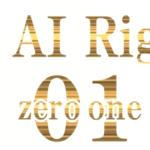 高勝率が魅力「AI Rig 01(ゼロワン) -EURJPY M30-」