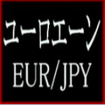 ユーロエーン EURJPYレビュー・口コミ